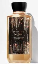 Bath & Body Works Into The Notte Doccia Gel Bagnoschiuma Karité & Vitami... - $13.56