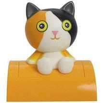 Cat Tap-On Night Light - $12.50