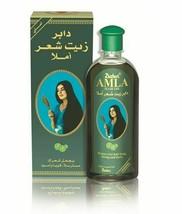Dabur Amla Vatika Enriched Coconut Herbal Hair Oil 180ml , Fast Shipping - $9.48