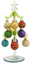 LSArts Glass Christmas Tree with 12 Ornaments, Green, Swirl, 8 Inch, Gif... - $18.54