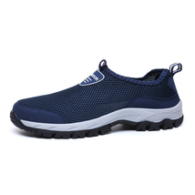 On Men Summer Shoes Big Sneakers Mesh 2018 Bomlight Slip Man Casual 48 39 Size qCw110X7