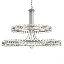 SJ2042 CLOVER 24 LIGHT BRUSHED NICKEL TWO TIER CHANDELIER - $2,717.00+