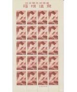 Japan Tourist Attractions 100 Stamps Hakone Hot Spring Owakudani 8 Yen 1... - $329.18