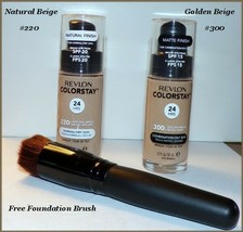 NEW REVLON COLORSTAY 24 hr Foundation #220 Natural Beige #300 Golden Beige - $11.95