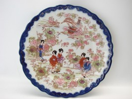Vintage 1970's  Decorative Asian Plate - 6 Inch Diameter (bsmt) - $12.86