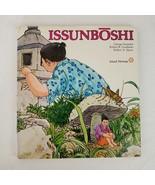 Issunboshi Island Heritage Book 1st Edition HC DJ 1974 Goodman Spicer - $98.95