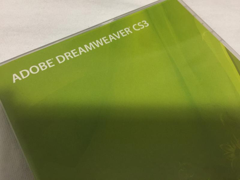 keygen dreamweaver cs3 serial