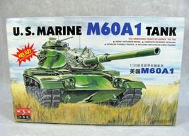 WSN WASAN US MILITARY MARINE M60A1 MORORIZED TANK MODEL KIT NEW! - $69.29