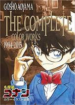 Case Closed The Complete Color Works 1994-2015 Illustration