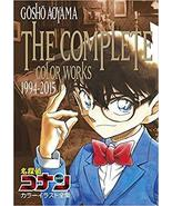 Case Closed The Complete Color Works 1994-2015 Illustration - $62.00