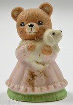 Homco Bear Holding Puppy Ceramic Figurine Decorative Colletible Home Decor  - $7.99