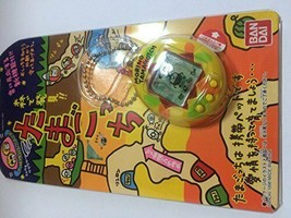 *The discovery in the forest! Tamagotchi yellow - $39.50
