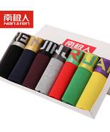 Men's Underwear, 7Pcs/ Large Size Luxury Gift Box - $44.99+