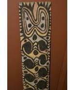 Rare War Warrior Arrow Deflector Tribal Shield Kupkein Sepik Papua Guine... - $912.00
