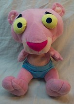 """BABY PINK PANTHER IN BLUE DIAPER 10"""" Plush STUFFED ANIMAL Toy - $24.74"""