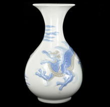 Vintage Lladro Porcelain Blue Chinese Dragon Pear Shaped Vase Retired - £155.52 GBP