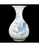 Vintage Lladro Porcelain Blue Chinese Dragon Pear Shaped Vase Retired - $201.59
