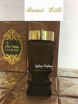 Oud Mubakhar Bakhoor 40g Rasasi high quality ag... - $37.00