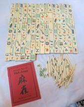 Antique Mah JongTiles Bone & BambooChinese mahjong Game 1922 Direction... - $150.00