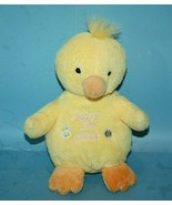 Russ Berrie Baby 1st EASTER CHICK Yellow Plush DUCK Soft Stuffed FIRST T... - $24.16