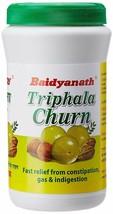 Baidyanath Triphala Churn Pack of 2 Bowel Cleaner Indigestion Free Shipping - $19.33