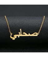 Custom Islam Gold Arabic Name Necklace Personalized Name Necklace Handma... - $13.13