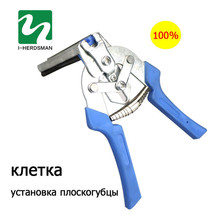 Fastening Clamp hv3n Poultry Cage Clamp Installation600 M Nail Chicken R... - $25.00