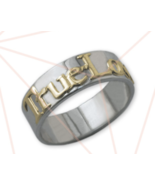 14K GOLD AND SILVER TRUE LOVE WAITS PURITY RING - $132.99