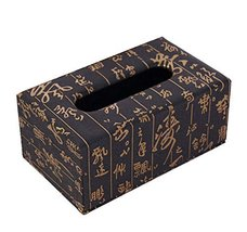 Black Temptation Unique Chinese Style Pattern Leather Napkin Tissue Hold... - $21.96