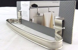 THRESHOLD OVER-THE-CABINET TOWEL BAR - $11.99