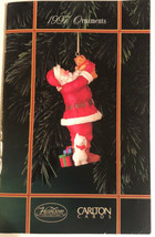 Vintage Carlton Cards Heirloom Collection Christmas Ornament Catalog - $6.92