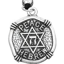 Star Of David Necklace Pendant Silver Jewish Magen David Judaica Israel ... - $12.85