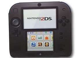 PDP Silicone Case/Cover for Nintendo 2DS (Black) [video game] - $14.97