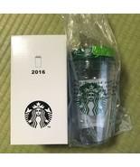 Starbucks 2016 Japan ToGo Tumbler 350ml New - $44.55