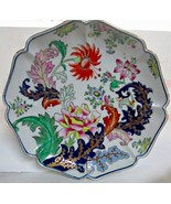 Antique Oriental Polychrome Shallow Dish Plate Red Foo Lion & Chop Mark - $19.95