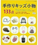 Lady Boutique Series no. 3961 Handmade Craft Book Japanese Kids Accessor... - $31.73