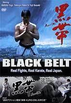 Black Belt - Japanese Karate Action Fighting movie DVD 4 star - $19.99