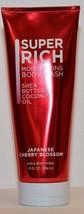 1 Bath & Body Works Japanese Cherry Blossom Super Rich Moisturizing Body Wash - $9.49