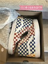 Vans Sk8-Hi Checkerboard Multi Men's Skater Classic Canvas Sneaker VN0A38GEVLV - $89.99