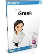 EuroTalk Talk Now, Greek - $14.85