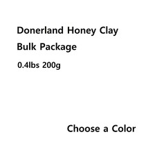 Donerland Honey Clay Modelling Compounds Dough Clay 200g 0.4lbs