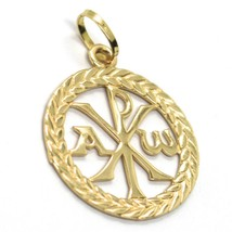 SOLID 18K YELLOW GOLD MONOGRAM OF CHRIST PENDANT, PEACE, MEDAL, 0.95 INCHES image 2