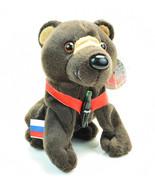 Coca-Cola Bean Bag Plush BARRIS BEAR International Collection RUSSIA 0235 - $18.90