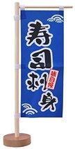 Blancho Bedding Japanese Style Mini Flag Sushi Symbol Sign Flag Restaura... - $35.62