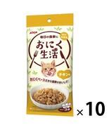 Catfood thumbtall
