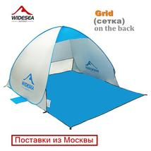 2017 new  beach tent pop up open 1-2person quick automatic open 90% UV-p... - $33.60+