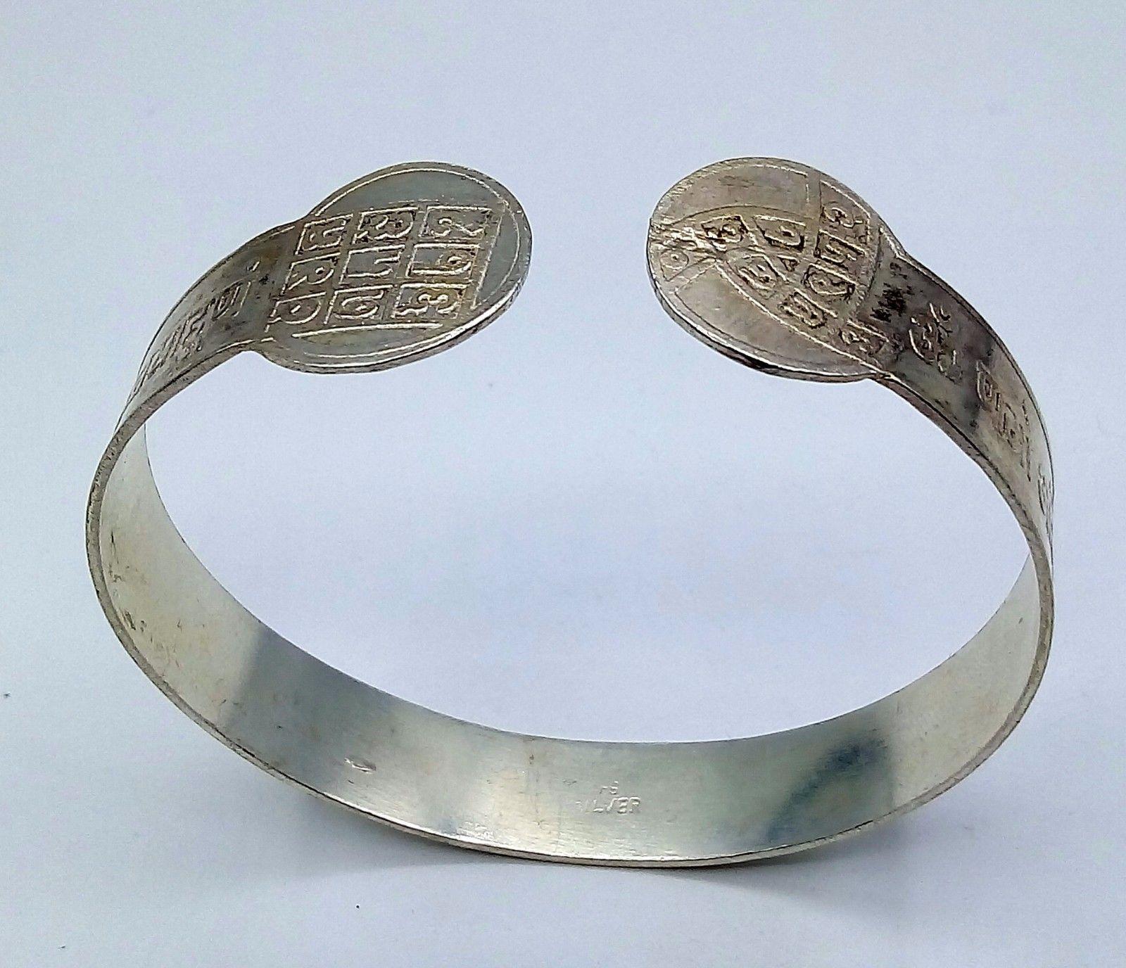 Silver Jain Navkar Mantra Bracelet Bangle And 50 Similar Items