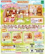 Capsule Toy Epoch Sylvanian Families Miniature House Part 3 Full Set 4pc - $44.99