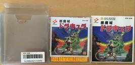 Castlevania Nintendo Famicom Disk Japan import Complete - $44.55