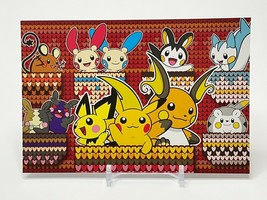 Pikachu Pokemon Center Online Limited Post Card ART Nintendo Very Rare J... - $19.78